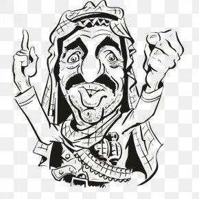 Arafat - Clip Art /m/02csf Drawing Line Art Illustration PNG