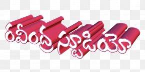 Parvathi - Graphic Designer Logo Font PNG