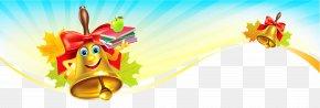 First School Day Frame Decoration Clipart - New York School Of Interior Design Parsons School Of Design Art School PNG
