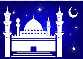 Muslim - Eid Al-Fitr Eid Mubarak Eid Al-Adha Happiness Muharram PNG