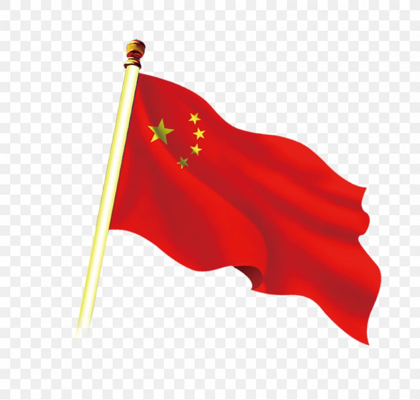 Flag Of China Flag Of China National Day Of The People's Republic Of China, PNG, 1032x983px, China, Day, Flag, Flag Of China, National Day Download Free