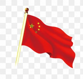 Flag - Flag Of China Flag Of China National Day Of The People's Republic Of China PNG