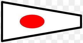 Signal - Flag Clip Art PNG