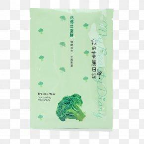 Beauty Diary Mask Cauliflower - Sunscreen Lip Balm My Beauty Diary Facial Shiseido PNG