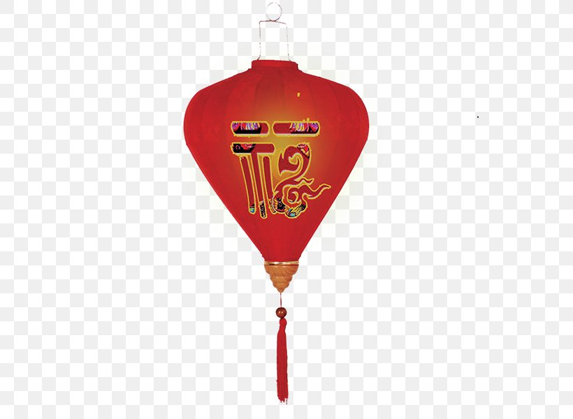 Chinese New Year Lantern Fu, PNG, 600x600px, Chinese New Year, Balloon, Firecracker, Heart, Hot Air Balloon Download Free