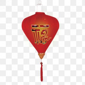 New Year's Day Chinese New Year Lantern Red Lantern Word Blessing - Chinese New Year Lantern Fu PNG