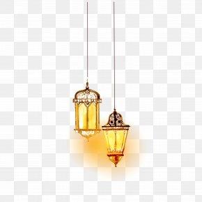 Beautiful Watercolor Islamic Lighting Vector - Lighting Islam PNG