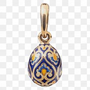 Ornament Body Jewelry - Pendant Locket Fashion Accessory Jewellery Body Jewelry PNG