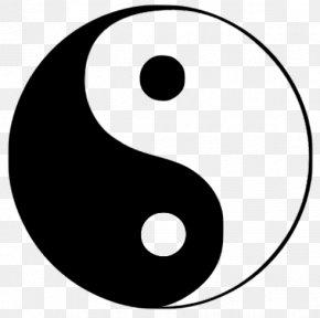 Taiji Bagua - Yin And Yang The Book Of Balance And Harmony Symbol Taoism PNG