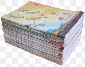 A Complete Set Of Primary School Textbooks - Textbook National Primary School Paper PNG