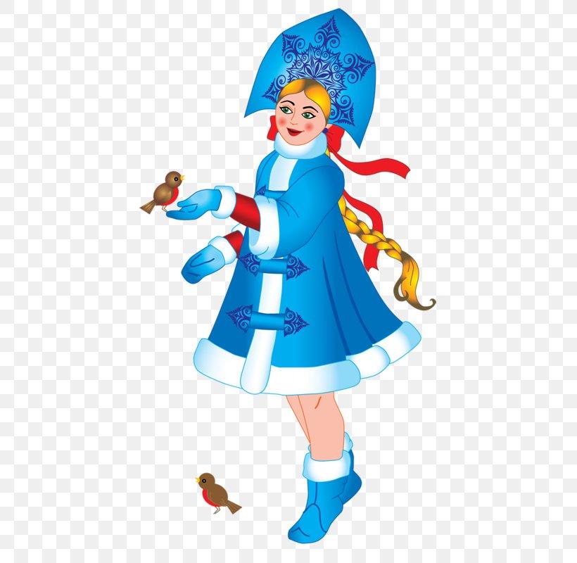 Snegurochka Ded Moroz New Year Grandfather Ziuzia, PNG, 470x800px, Snegurochka, Art, Child, Christmas, Christmas Day Download Free