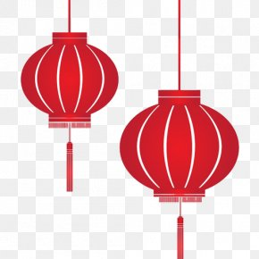 Chinese New Year - Paper Lantern Chinese New Year Lantern Festival PNG