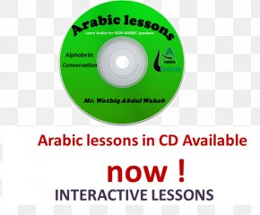 Islamic Language - Learning Abu Dhabi (U.A.E) Dubai Course Jubilee Com&mob PNG