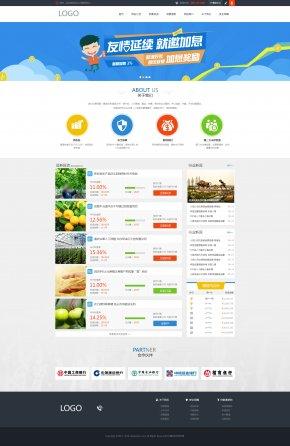 Web Design - Responsive Web Design Web Template World Wide Web PNG