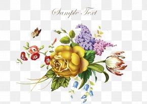 Flower Bouquet - Flower Download Illustration PNG