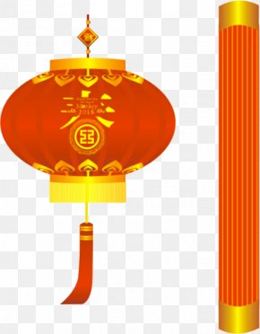 Chinese New Year Lantern Effect Element - Chinese New Year Lantern Download PNG