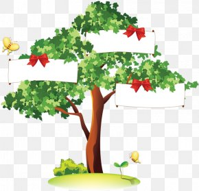 Tree - Clip Art Vector Graphics Illustration Image PNG
