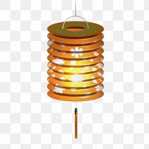 Mid-Autumn Festival Lantern Elements - Lighting Festival PNG