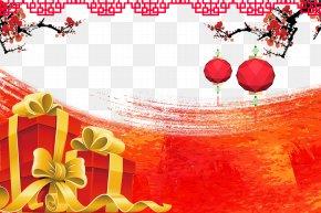 Chinese New Year Festive Lanterns Gift - Chinese New Year Lantern PNG