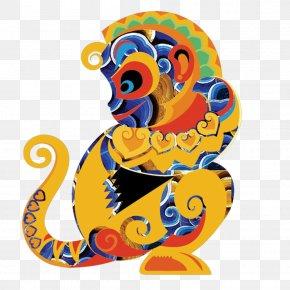 Zodiac Monkey Free Matting Material - Monkey Chinese New Year Chinese Zodiac PNG