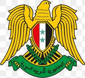 Eagle Flag - Flag Of Syria United Arab Republic Coat Of Arms Of Syria National Symbol PNG