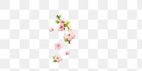 Plum Flower - Petal Floral Design Computer Pattern PNG