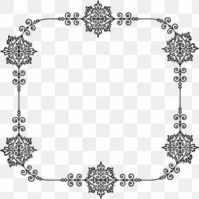 Eid Mubarak Calligraphy Border Frame - Black And White Photography Monochrome Art PNG