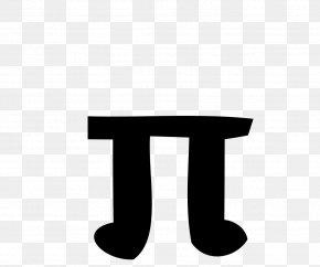 Pi - Black And White Monochrome Logo Font PNG