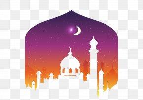 Moonlight Castle - Eid Al-Fitr Kartu Lebaran Illustration PNG
