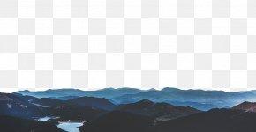 Mountains Landscape - Mountain Landscape Fog PNG