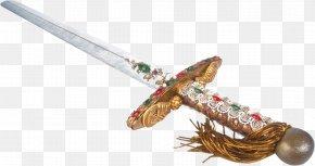 The Sword - Sword Cold Steel PNG