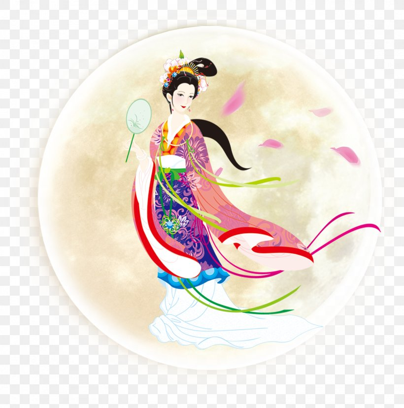 Mooncake Mid-Autumn Festival Change Clip Art, PNG, 1605x1621px, Mooncake, Art, Autumn, Banner, Change Download Free