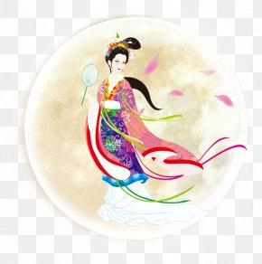 Mid-Autumn Festival Moon - Mooncake Mid-Autumn Festival Change Clip Art PNG