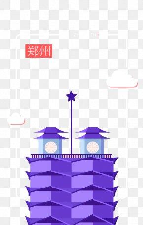 Hand Painted Zhengzhou Landmark - Erqi Memorial Tower Cartoon Landmark PNG