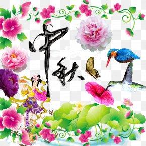 Mid-Autumn Festival China Wind Creative - Mooncake Mid-Autumn Festival PNG