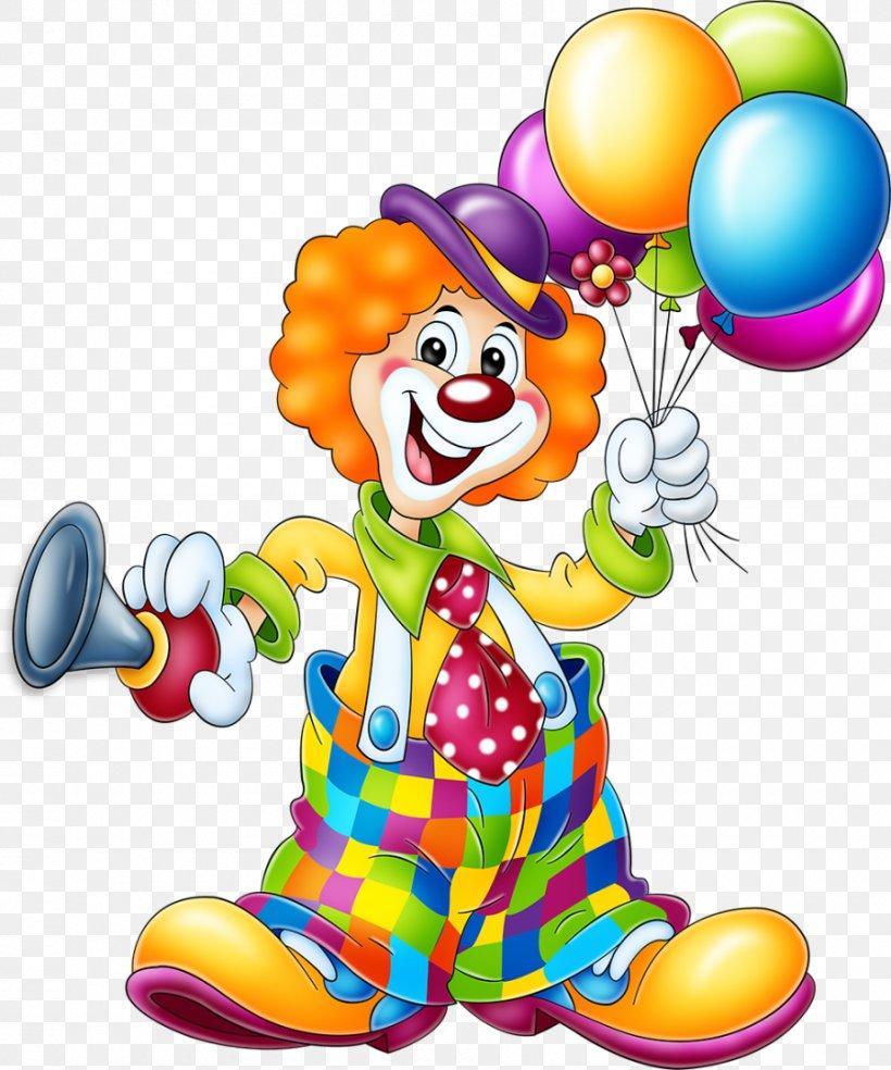 Поздравление с днем рождения с клоуном