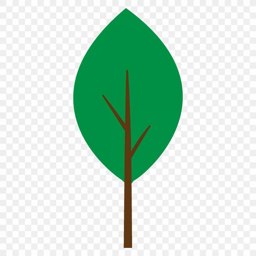 Green Leaf Tree Plant Logo, PNG, 1200x1200px, Green, Leaf, Logo, Plant, Plant Stem Download Free