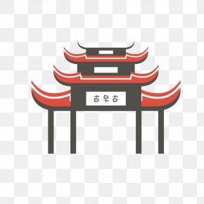 Japan Japanese Pattern - Japan Chinoiserie Hand Fan Budaya Tionghoa PNG