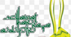 Raya - Ketupat Eid Al-Fitr Holiday Ramadan PNG