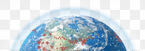 Half Earth - Atmosphere Of Earth World Globe /m/02j71 PNG