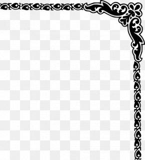 Corner Border - Download Clip Art PNG