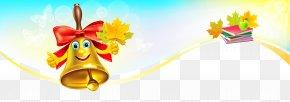 School Bell Frame Decor Clipart - School Bell Adobe Illustrator Clip Art PNG