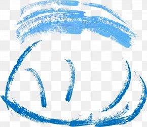 Vector Blue Ink Brush 1 - Ink Brush Inkstick PNG