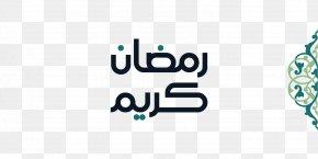 Ramadan - Ramadan Calligraphy Graphic Design Font PNG