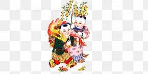 China Doll A - China New Year Picture Chinese New Year U6768u67f3u9752u5e74u753b Budaya Tionghoa PNG