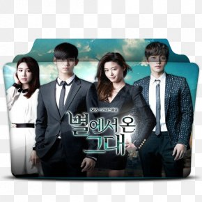 Actor - South Korea Korean Drama Film Actor PNG