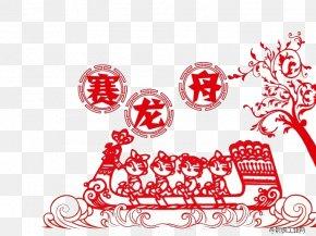 Dragon Boat Race - Bateau-dragon Dragon Boat Festival Miluo Jiang Canoe PNG