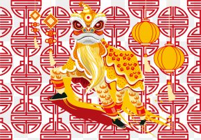 Happy New Year Lion Creative Background - Lion Chinese New Year Vecteur PNG