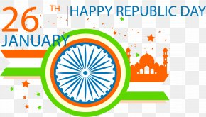 India's Independence Day Poster - MEPSC Stock Photography Republic Day Illustration PNG