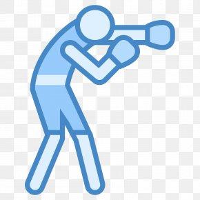 Boxing - Clip Art Boxing PNG